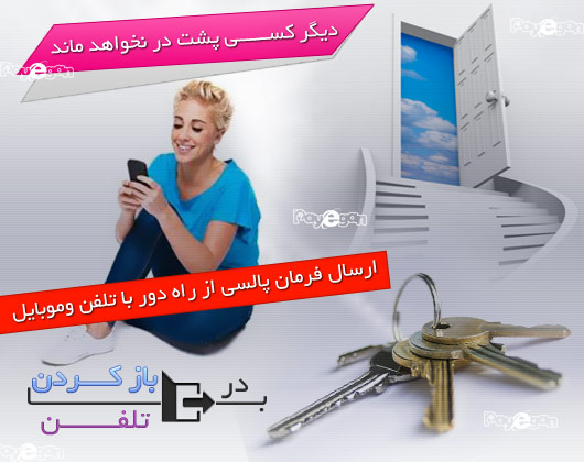 http://bizna.ir/upload/iranmc/1383194194.jpg