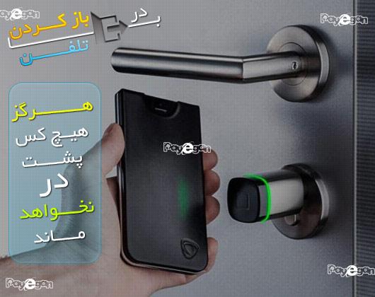 http://bizna.ir/upload/iranmc/1386670064.jpg
