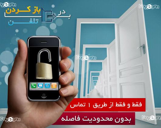 http://bizna.ir/upload/iranmc/1453849552.jpg
