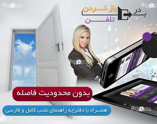 http://bizna.ir/upload/iranmc/1456598352.jpg