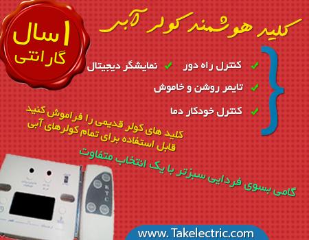 http://bizna.ir/upload/iranmc/1460015016.jpg