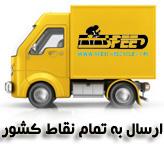 http://bizna.ir/upload/iranmc/1461799363.jpg
