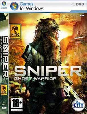 بازي جذاب تك تير انداز sniper ghost warrior