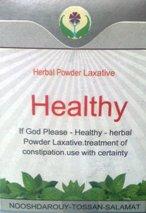 پودر گياهي ضد سفتي شكم و درمان يبوست با مجوز بهداشت