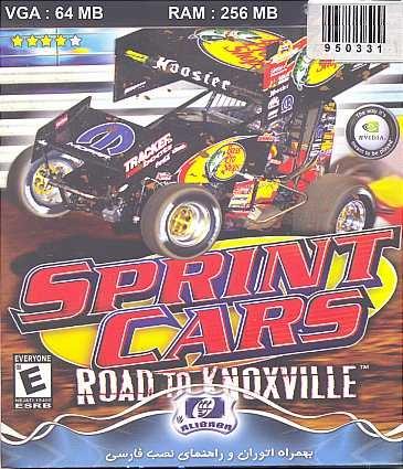 33- بازی Sprint Cars: Road To Knoxville