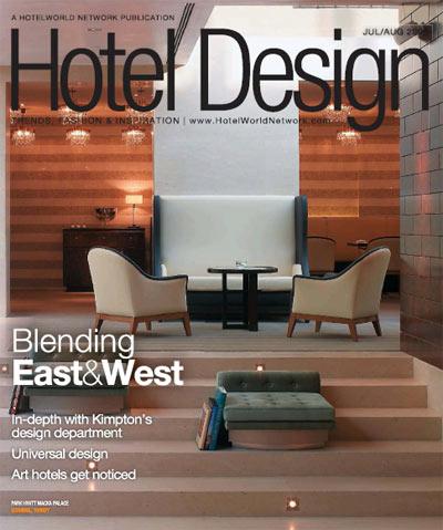مجموعه مجلات الكترونيكي طراحي هتل 2009