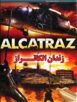 1/193- بازی آلکاتراز - Alcatraz