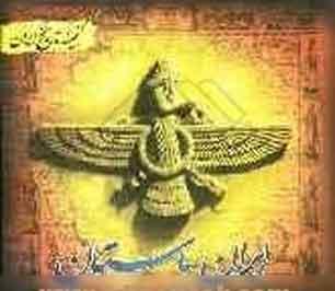 گنجینه تاریخ ایران: ایران باستان