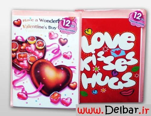 کارت پستال سخنگو - کارت پستال عاشقانه با صدای خودتان