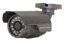 دوربین بولت دید در شب ST-IR51/O