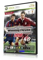 World Soccer Winning Eleven 2010 XBOX