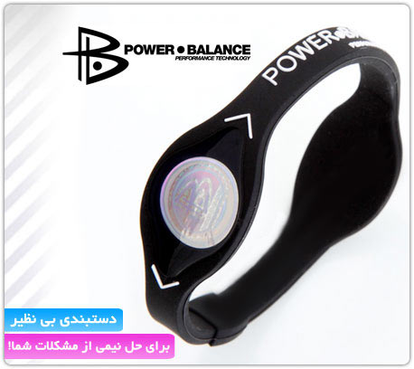 خرید پستی زیباترین دستبند مغناطيسي پاور بالانس - بهترین دستبند برای آرامش و رفع خستگی و ضد افسردگی