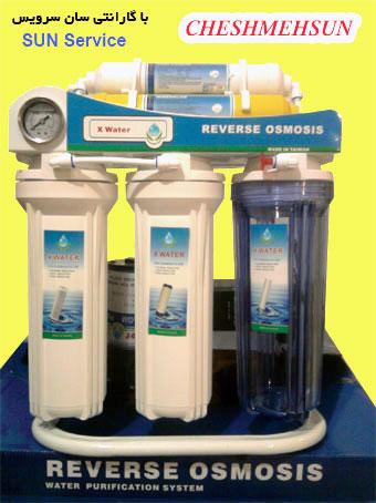 تصفیه آب مدل RO X-WATER