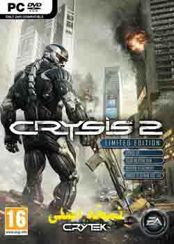 بازی crysis 2 اورجینال