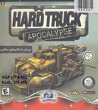 22- بازی Hard Truck: Apocalypse