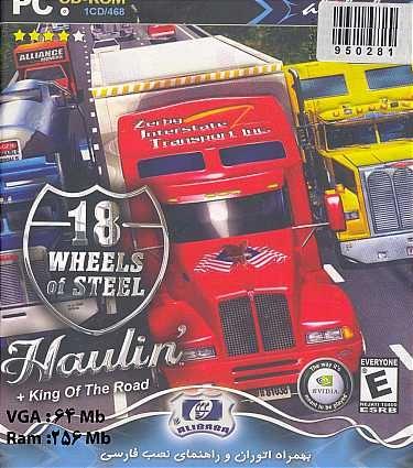 28- بازی 18 Wheels of Steel: Haulin'