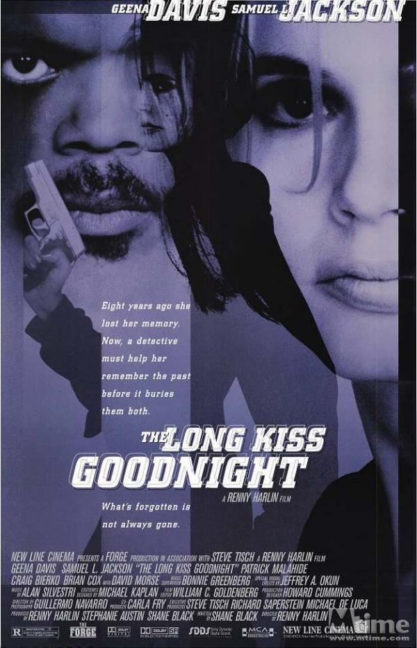 بوسه طولانی نیمه شب (جینا دیویس و ساموئل ال جگسون)