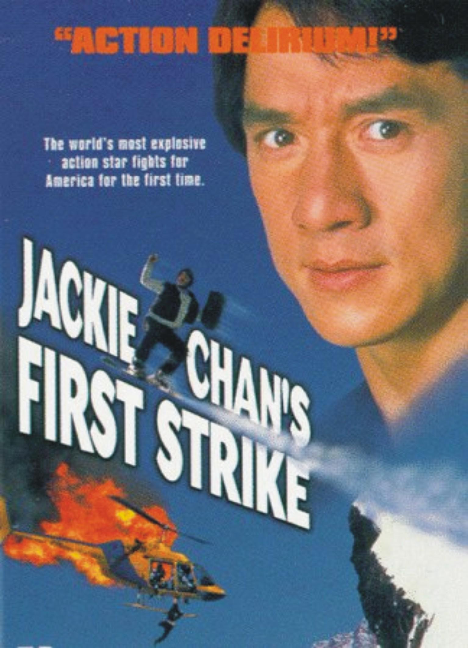 اولین برخورد (جکی جان و جكسون ليو)