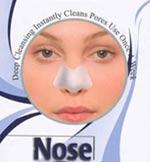 خرید کوچک کننده بینی - ماسك جادويي بيني - پاك كننده و فرم دهنده بيني