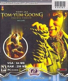 3/38- بازی Tom Yum Goong