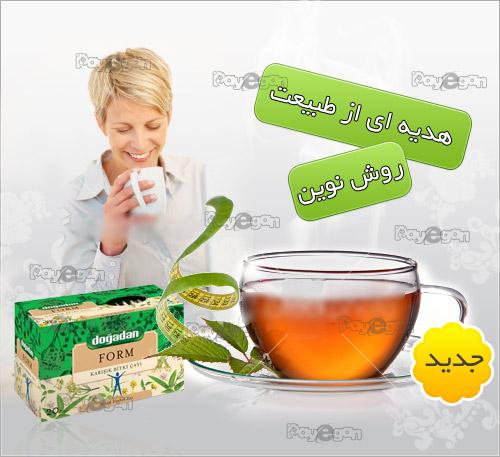 چاي لاغري  معجزه قرن