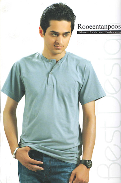 تی شرت مردانه رویین تن پوش