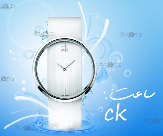 CK ساعت مچي