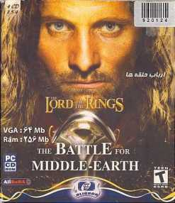 12- بازی The Lord Of The Ring, The Battle For Middle-Earth