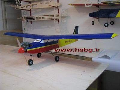 هواپیمای سوختی عقاب