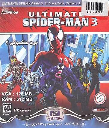 39- بازی مرد عنکبوتی Ultimate Spider-Man 3