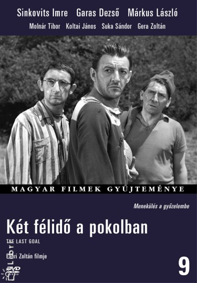 فیلم کلاسیک دو هاف تایم در جهنم