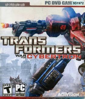 3/197- بازی تبدیل شوندگان: نبرد برای سایبرترون - Transformers: War for Cybertron