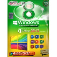Windows 8 + AutoDriver