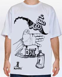 تی شرت بگ سفید با طرح مشهد 051