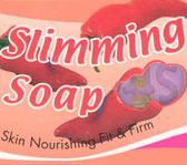 پکیج 3 عددی صابون لاغری اسلیمینگ اصل