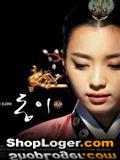 خرید اینترنتی سریال افسانه دونگ یی (دوبله فارسی) قسمتهای 33 تا آخر