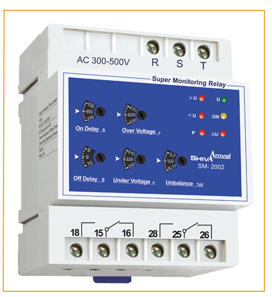 سوپر کنترل فاز دیجیتال