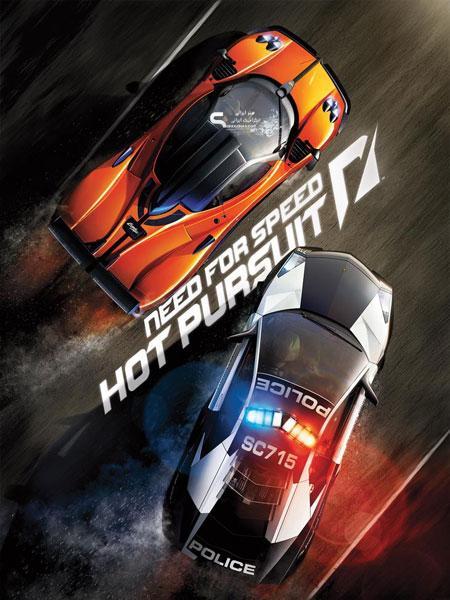 بازی Need for Speed: Hot Pursuit - نیاز به سرعت - تعقیب داغ