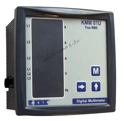 مولتی متر یکپارچه 96*96  KMM 01U