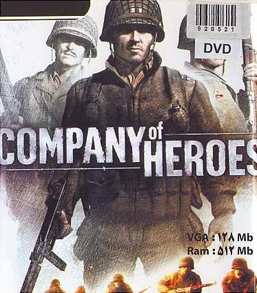 52- بازی کمپانی قهرمانان Company of Heroes