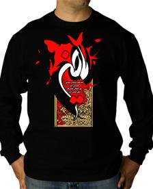 625 - تی شرت ویژه محرم - یا حسین