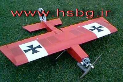 هواپیمای سوختی کلاسیک