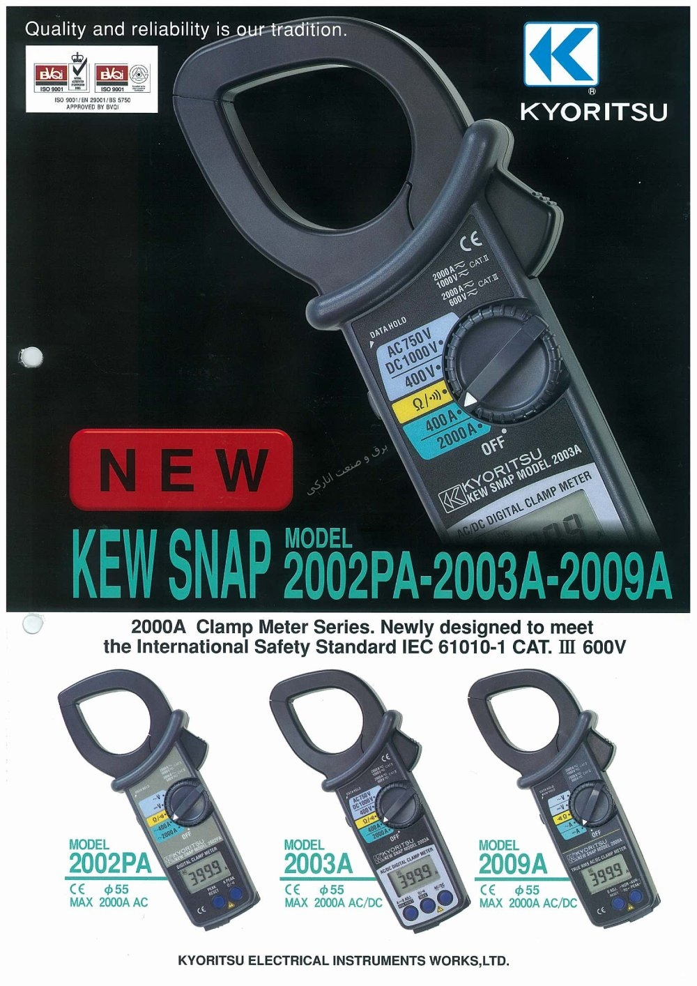 کلمپ آمپر متر دیجیتال Digital Clamp Meters 2002PA