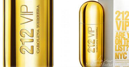 خرید ادکلن عطر کارولینا هررا 212 وی آی پی - 212 VIP