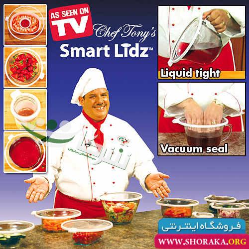 درپوش نگهدارنده اسمارت لیدز Smart lidz