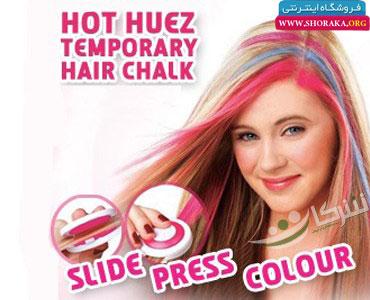 فروش عمده گچ رنگ موی ۴ رنگ هات هیوز