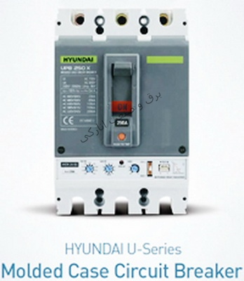 کلید اتوماتیک کمپکت قابل تنظیم 3 پل  125 تا 250 آمپر هیوندا کره