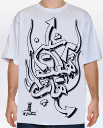 تی شرت بگ پرشین هیپ هاپ [سفید]