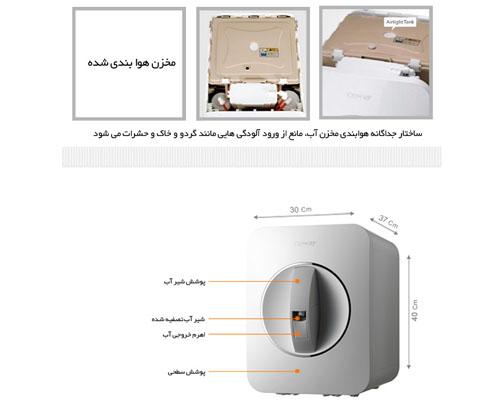 دستگاه تصفیه آب خانگی رومیزی کووی مدل P-07QL