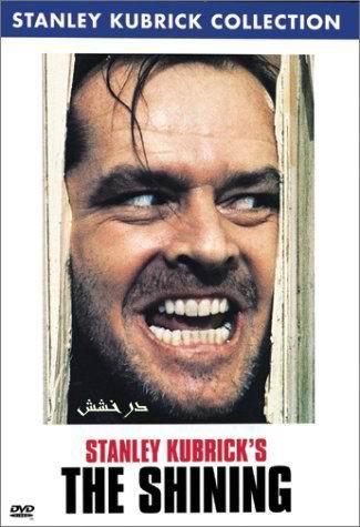 خرید فیلم کلاسیک درخشش (جک نیکلسون)